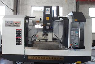 XH1060五軸數控加工中心